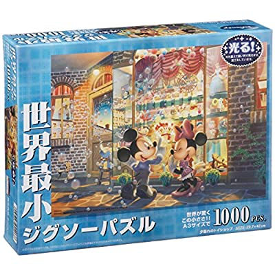 Toy Shop Dw 1000 406 In The Evening Disney Worlds Smallest 1000 Piece Japan Import