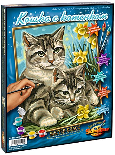 Schipper Mother Cat Paint by Number