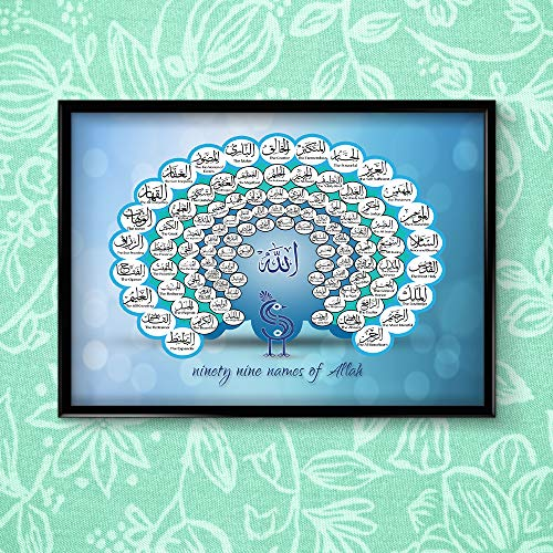 Stukk Stickers 99 Name of Allah Islamic Arabic Around Blue Peacock English Meaning Poster