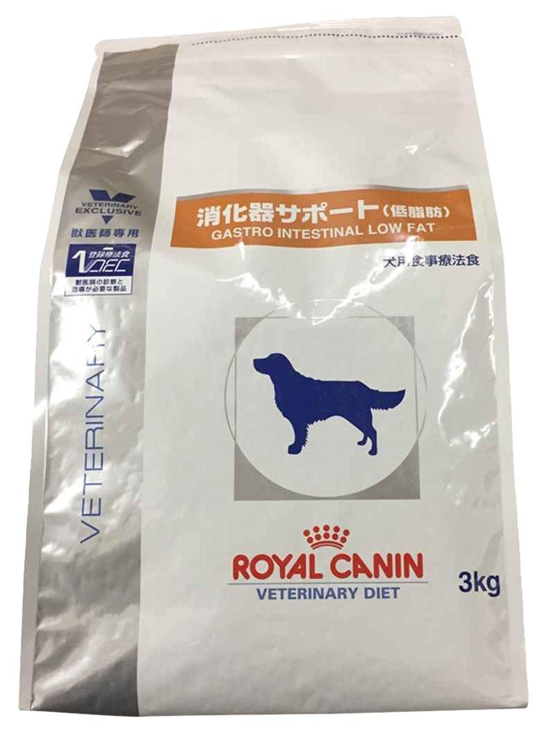 ロイヤルカナン療法食消化器サポート低脂肪犬用ドライ3kg