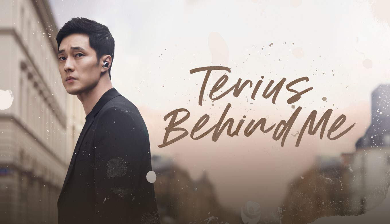 Amazon com: Watch Terius Behind Me (My Secret Terrius