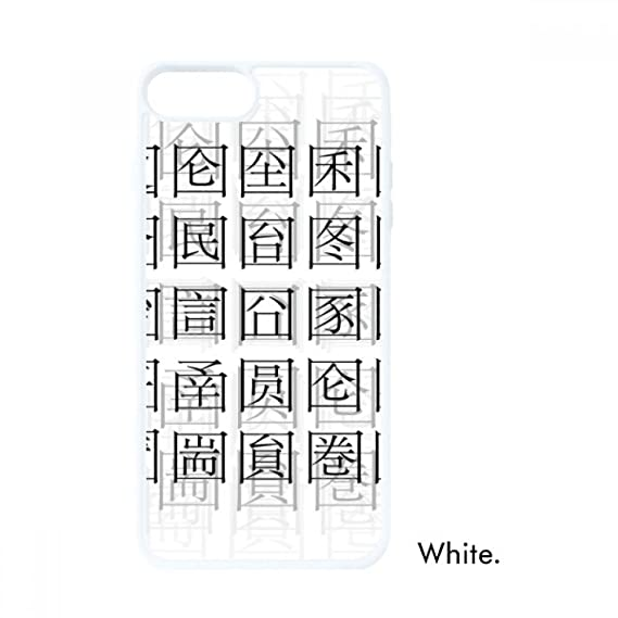 Amazon Awkward Chinese Character For Iphone 78 Cases White