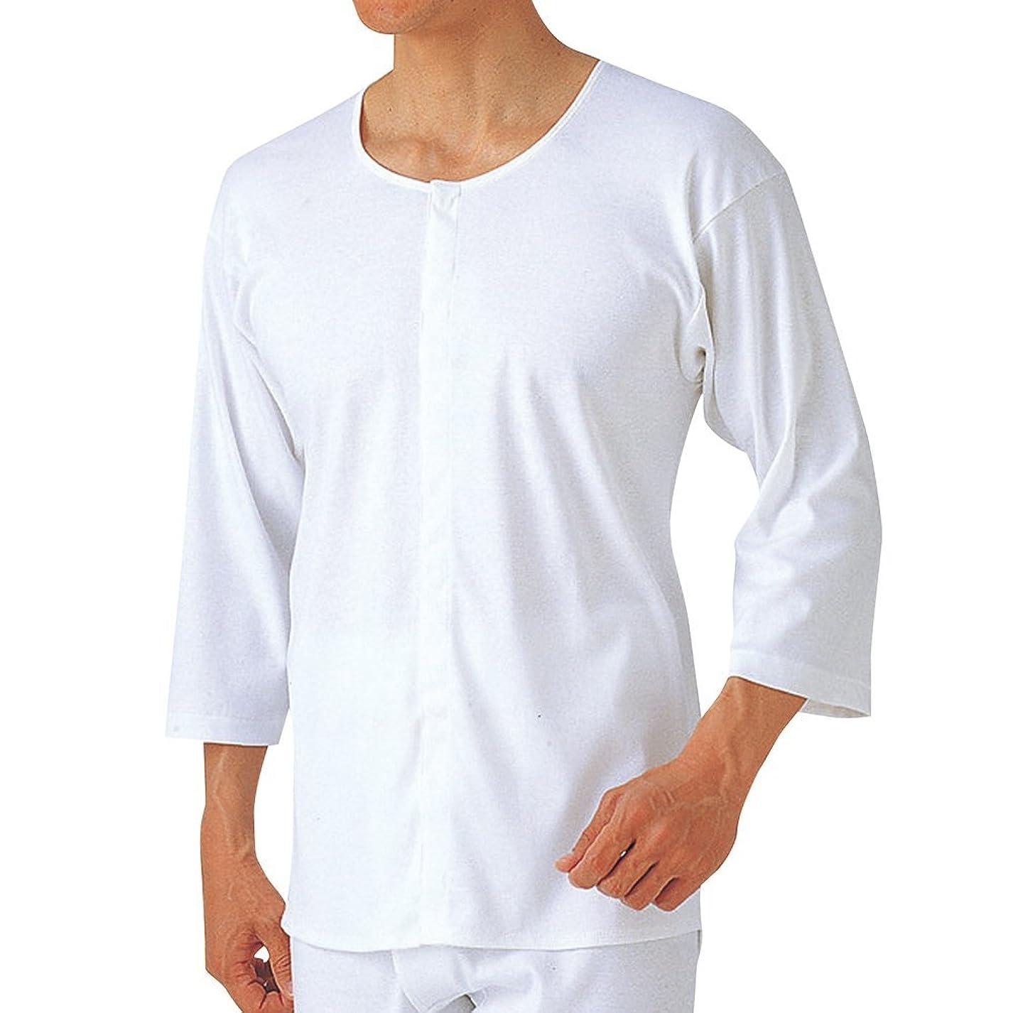 もう一度収束する机らくらく肌着2枚組(男性用)7分袖前あきシャツ ホワイトLL