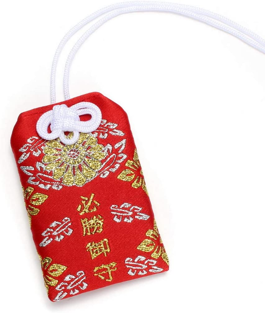 Sutekina Omamori Charm for Success, Japanese Shrine Lucky Amulet, Bring Good Luck and Protect, Red