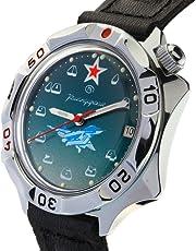 Vostok Komandirskie 531124/2414a Military Special Forces Aviator Russian Watch Green