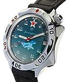 Vostok Komandirskie 531124 /2414a Military Special Forces Aviator Russian Watch Green