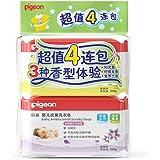 PIGEON 贝亲 婴儿 洗衣皂120G 4连包 PL196