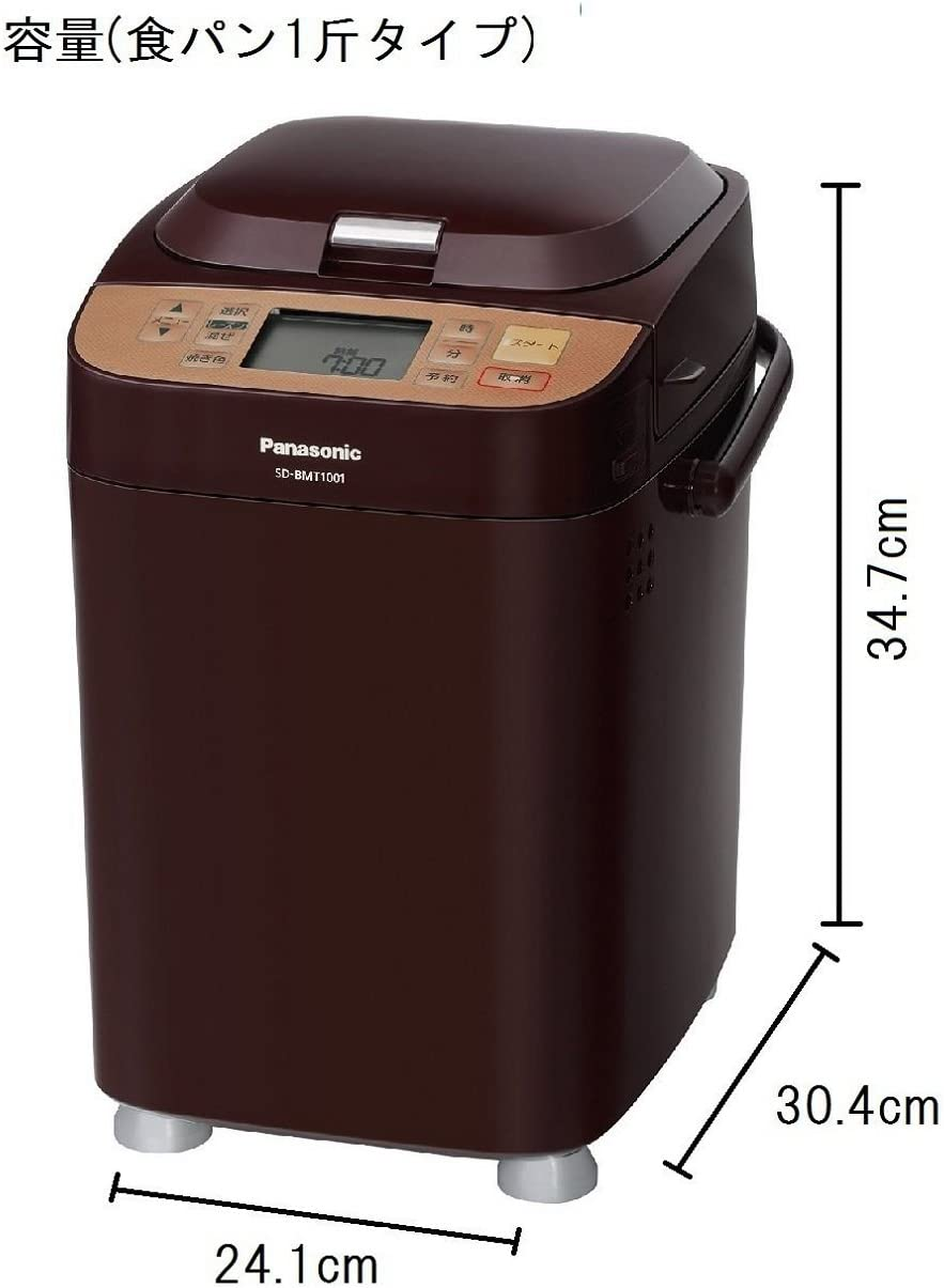 Amazon.com: Panasonic Home Bakery 36 Menú (con pastel de ...