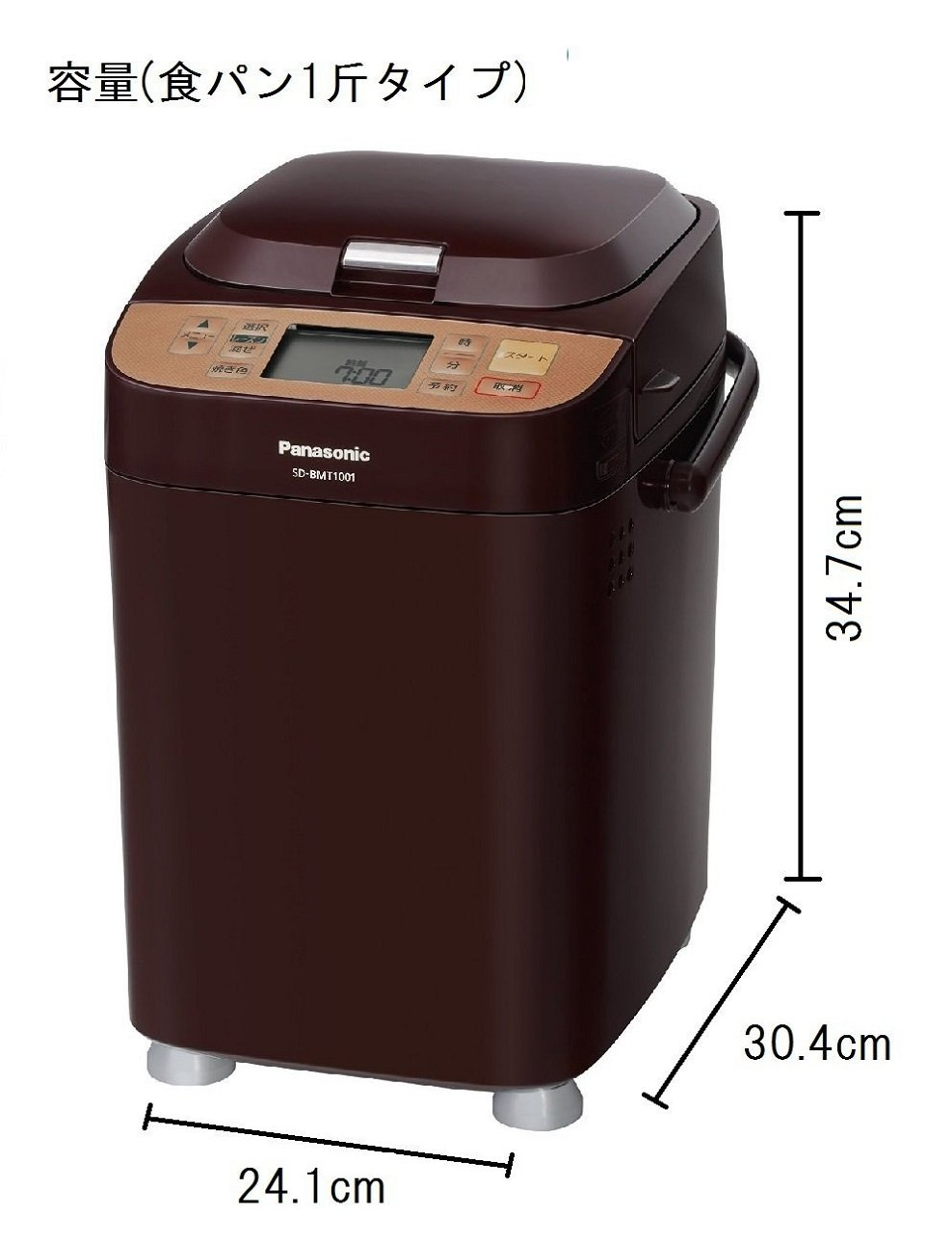 Panasonic home bakery 1 loaf type Brown SD-BMT1001-T--(Japan Import-No Warranty) by Panasonic (Image #2)