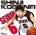 TVアニメ 黒子のバスケ キャラクターソング SOLO SERIES Vol.8