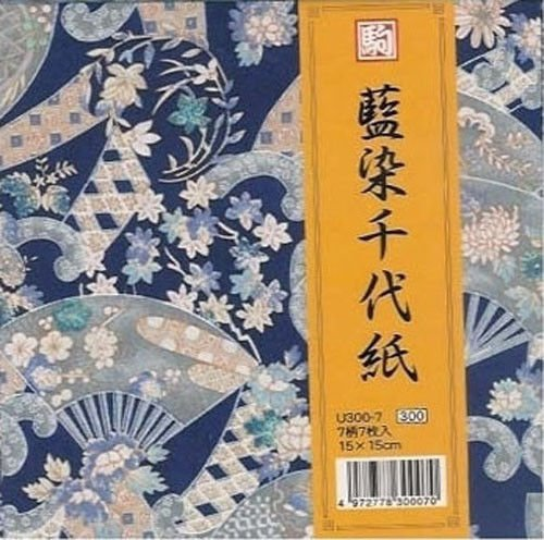 Blue Chiyogami Paper (Pack of 7 Sheets Japanese Origami Paper 6