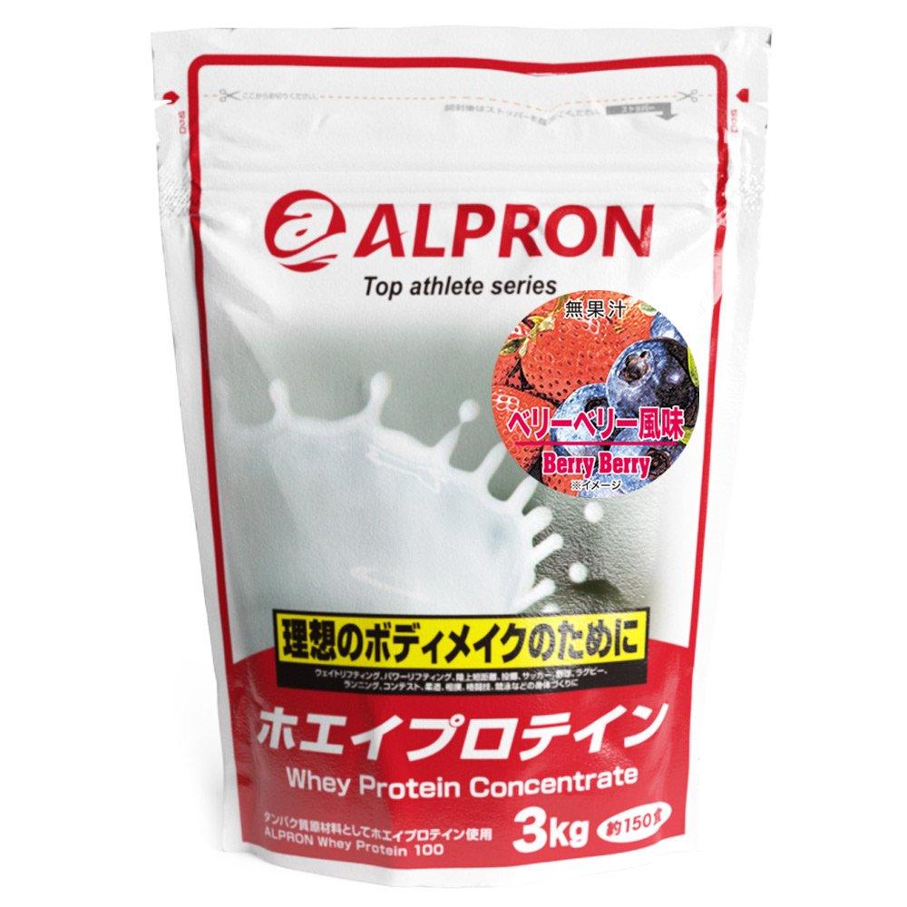 アルプロン -ALPRON- ホエイプロテイン ベリーベリー風味 3kg アルプロン B015INTM6G   3kg