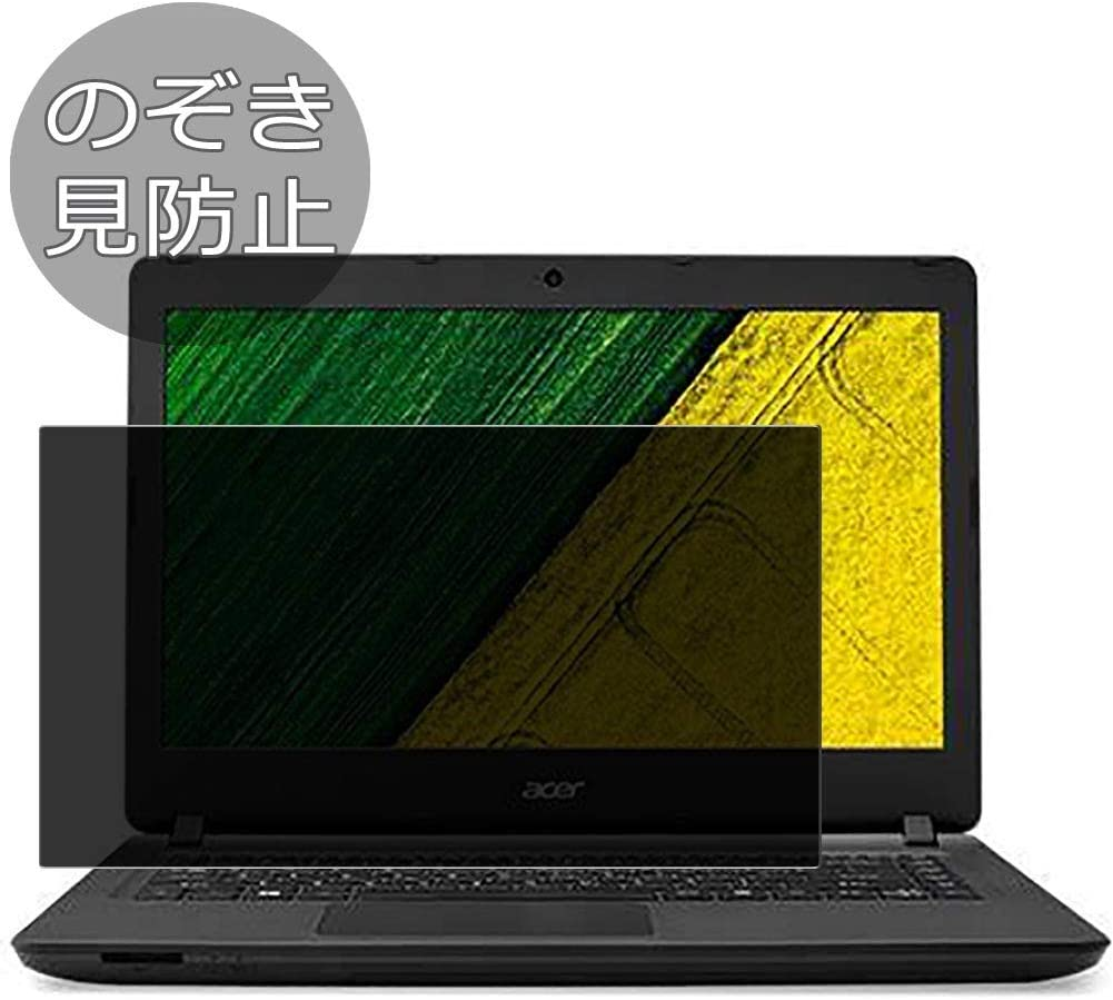 """Synvy Privacy Screen Protector Film for Acer Aspire ES1-431 / ES1-432 / ES1-433 / ES1-433g 14"""" Anti Spy Protective Protectors [Not Tempered Glass]"""