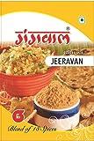 Gangwal Jeeravan (100 Gms)