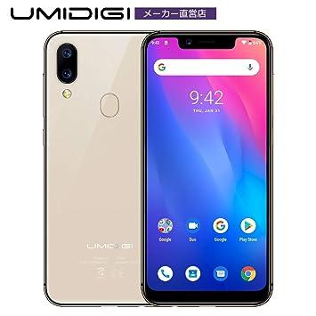 【タイムセール】UMIDIGI A3 Pro Updated Edition SIMフリースマートフォン Android 9.0 2 + 1カードスロット 5.7インチ アスペクト比19:9 12MP+5MPデュアルリアカメラ 8MPフロントカメラ グローバルLTEバンド対応 3GB RAM + 16GB ROM(256GBまでサポートする) 顔認証 指紋認証 au不可 技適認証済み 一年メンテナンス保証 ゴールド