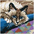 """Cuddly Cat Mini Needlepoint Kit-5""""X5"""" Stitched In Floss"""