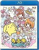 Animation - Wooser's Hand-To-Mouth Life Mugen Hen Part 1 Of 2 [Japan BD] BCXA-1012
