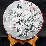 2017 ''Pa Sha'' Old Tree Raw Pu-erh 500g Cake Haiwan Laotongzhi Pu'er Puer Tea