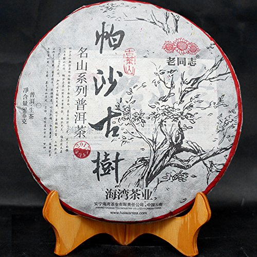 2017 ''Pa Sha'' Old Tree Raw Pu-erh 500g Cake Haiwan Laotongzhi Pu'er Puer Tea by Wisdom China Classic Puer Teas