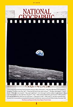 1-Year National Geographic Magazine Subscription