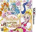 Go!プリンセスプリキュア シュガー王国と6人のプリンセス!の商品画像