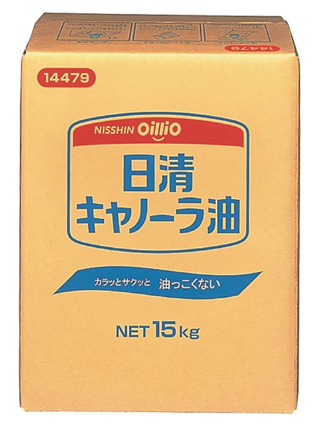 類似性控えめなピザ味の素 バラエティオイルギフト PX-50C 17-2933-065
