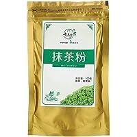 MMRM 100g Polvo japonés del té verde
