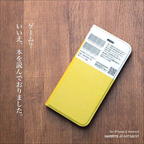 iphone7plus ケース 手帳型 文庫本 レザーケース スマホケース iphone (iPhone7Plus用)