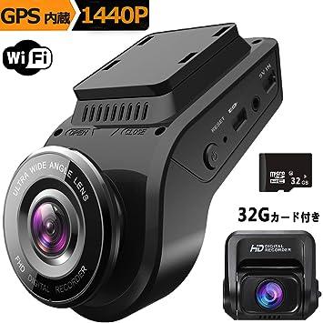 48fe4ccf9f ドライブレコーダー 前後カメラ 32gカード付き wifi搭載 gps内蔵 1440P フルHD SONYセンサー