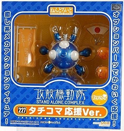 Amazon.com: Nendoroid Tachikoma [alegre ver.]: Toys & Games