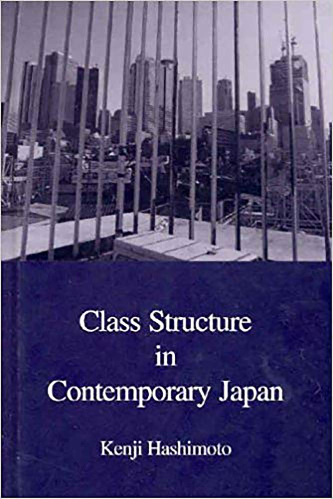 Class Structure in Contemporary Japan (Japanese Society Series) pdf