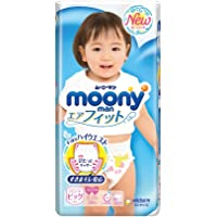 Moonyman Pants Diaper Girl, X-Large, 38 Count