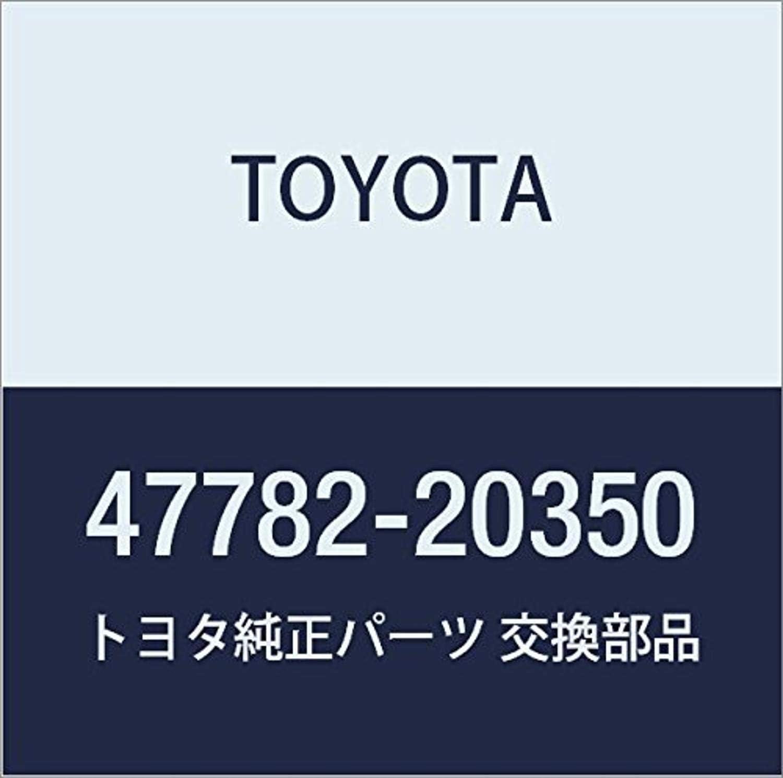 Genuine Toyota 47782-20350 Disc Brake Dust Cover