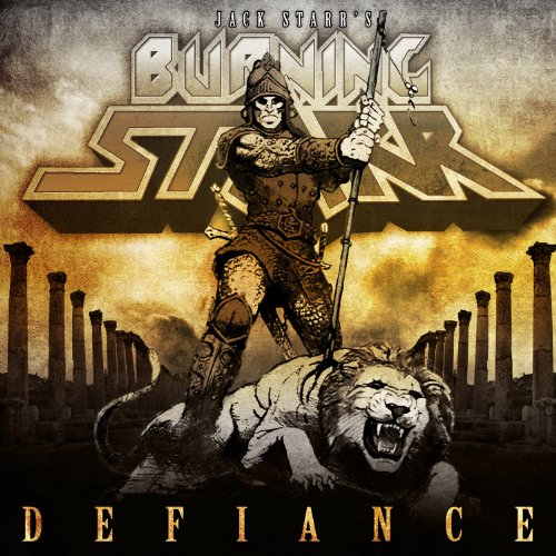 Defiance -