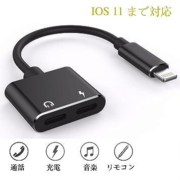 TMR TECC 2in1 iPhone X/8/7/Plus Lightning変換アダプター イヤホンジャック