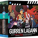 Gurren Lagann - intégrale Ultimate [Blu-ray] [Édition Ultimate intégrale]