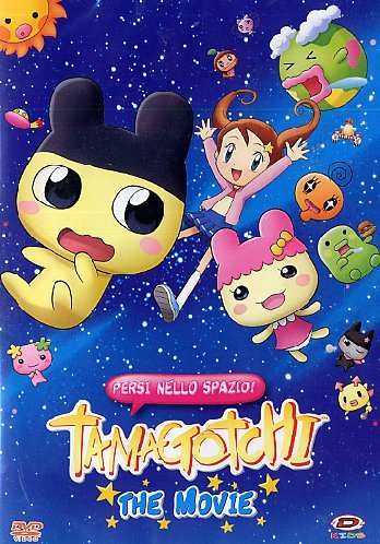 Tamagotchi The Movie - Persi Nello Spazio! [Italian Edition]