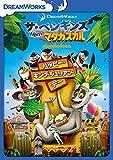 ザ・ペンギンズ from マダガスカル ハッピー・キング・ジュリアン・デー [DVD]