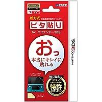 Película Protetora Hori Para Nintendo 3DS Superior+ Inferior