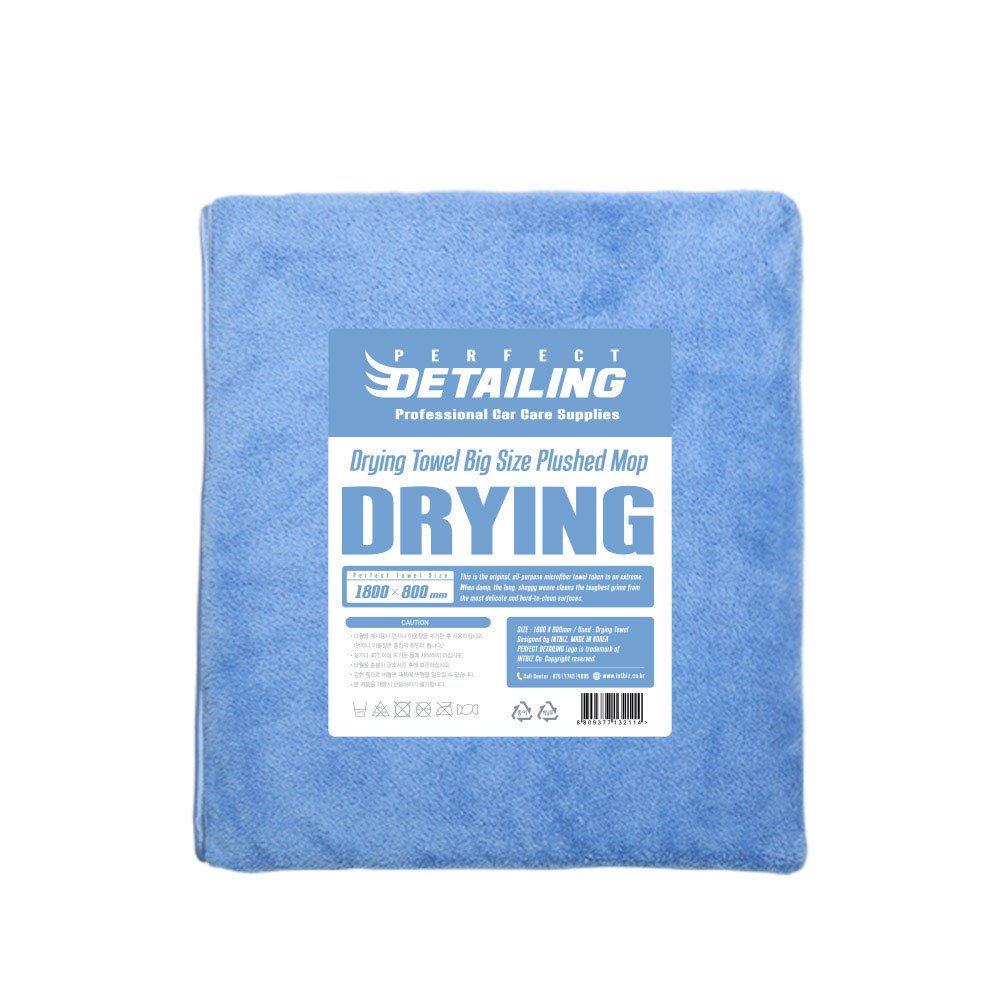 PerfectDetailing Cleaning Supplies for Car, PD001 Plush Double Sided Microfiber Drying Towel, Big