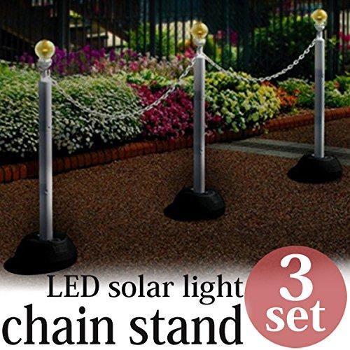 駐車場 ポール 区画整理用品 LEDソーラーライト付きチェーンスタンド 本体3本 チェーン1.5m×3本付 B076GYZDQ2 12960