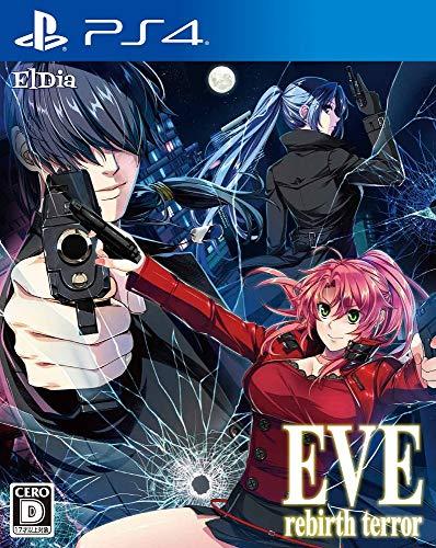EVE rebirth terror [通常版]