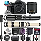 Holiday Saving Bundle for D7500 DSLR Camera + 650-1300mm Telephoto Lens + AF-P 18-55mm + 500mm Telephoto Lens + 2yr Extended Warranty + 32GB Class 10 Memory + Backup Battery - International Version