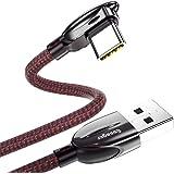USB Type C ケーブル 1.2m L型 90度 ESSAGER 3A 急速充電 高速データ転送 ヒート防止 ゲーム適用 Quick Charge 3.0対応 高耐久ナイロン編み タイプ C ケーブル USB-A to USB-C Type-C機器対応 Xperia XZ、Nintendo Switch、Samsung、Huawei等対応