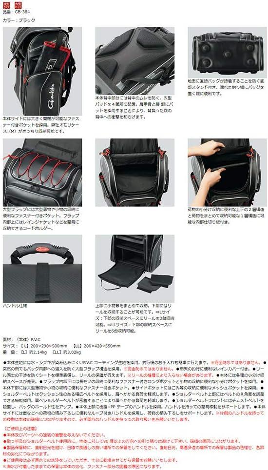 がまかつ(Gamakatsu) サーフデイバッグ ブラック L GB384