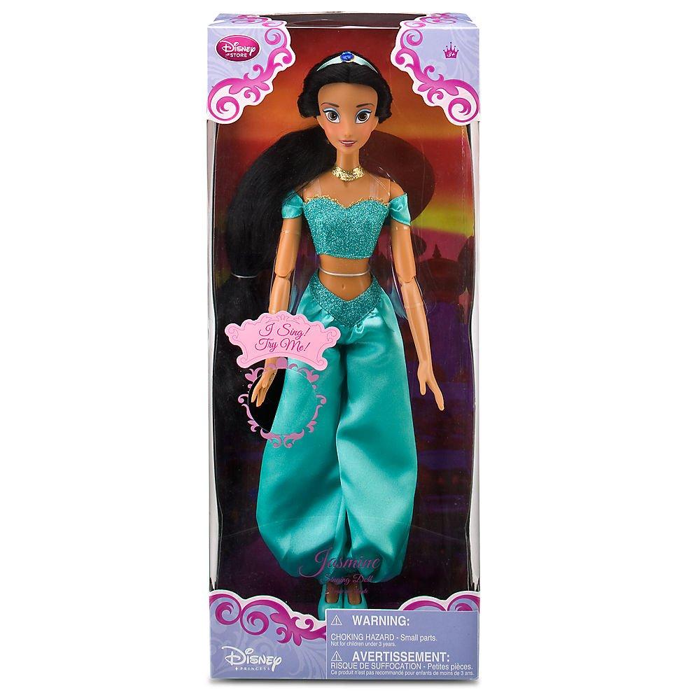 Disney Store Collectable Princess Jasmine Singing Doll 17 by Disney Interactive Studios