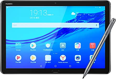 """HUAWEI MediaPad M5 Lite Tablet (M-Pen Lite Stylus Included) 10.1"""" FHD Display 4+64GB,Quick Charge,Quad Harman Kardon-Tuned Speakers,WiFi Only-Space Gray"""