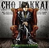Akira Ishida - Character CD Saiyuuki Cho Hakkai