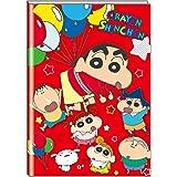 デルフィーノ しんちゃん 19年9月始まり マンスリー手帳 B6サイズ しんちゃん レッド KS-36471