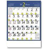 新日本カレンダー 2018年 月暦 カレンダー 壁かけ NK169